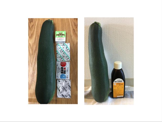 夏野菜_b0328361_15563875.jpeg