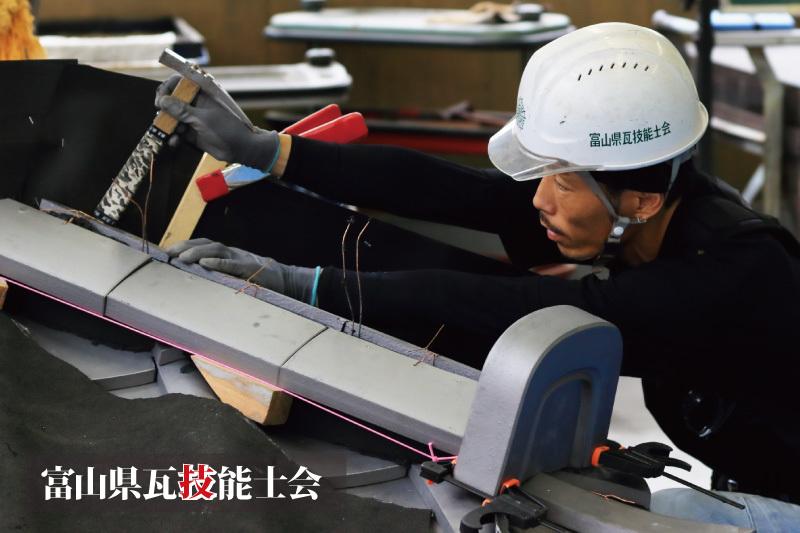令和元年 第12回富山県瓦競技大会 結果発表_a0127669_14580016.jpg