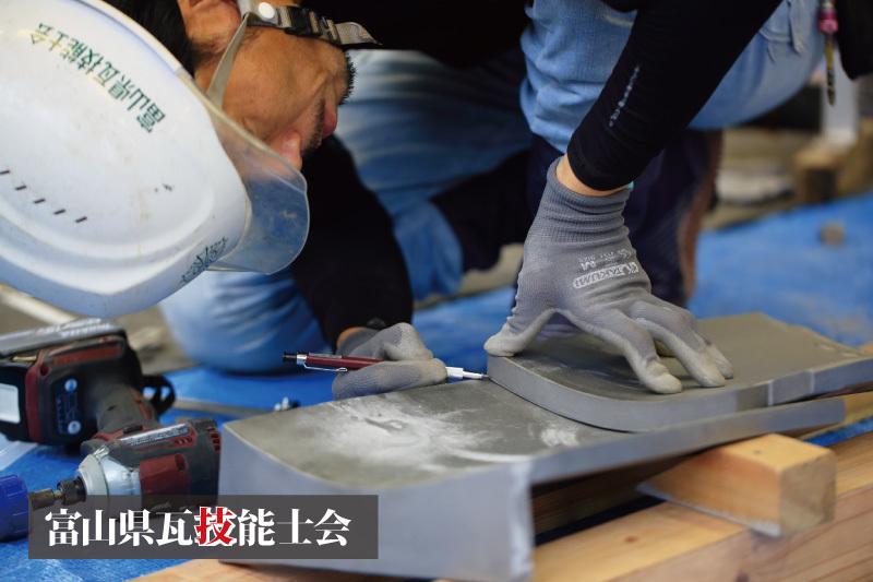 令和元年 第12回富山県瓦競技大会 結果発表_a0127669_14582407.jpg