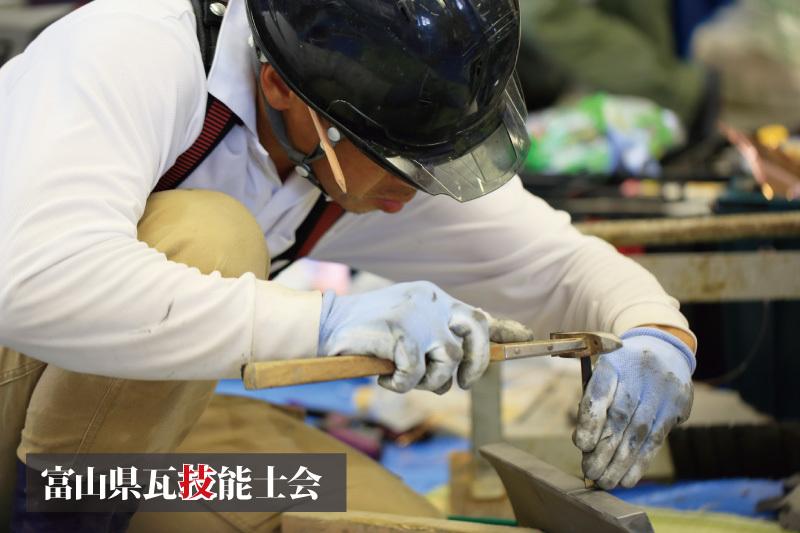 令和元年 第12回富山県瓦競技大会 結果発表_a0127669_15000111.jpg