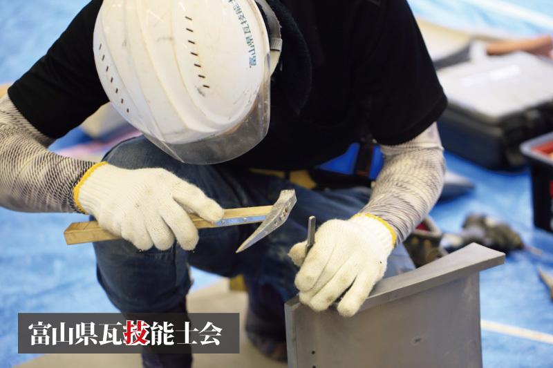 令和元年 第12回富山県瓦競技大会 結果発表_a0127669_15021471.jpg