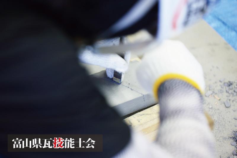 令和元年 第12回富山県瓦競技大会 結果発表_a0127669_15022800.jpg
