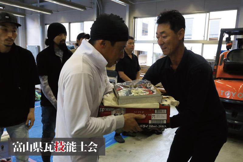 令和元年 第12回富山県瓦競技大会 結果発表_a0127669_15100975.jpg