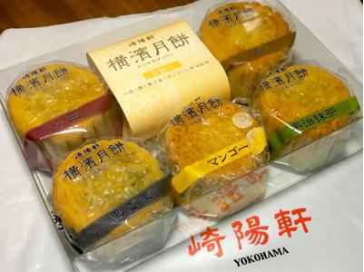 横濱月餅_a0001971_23563558.jpg