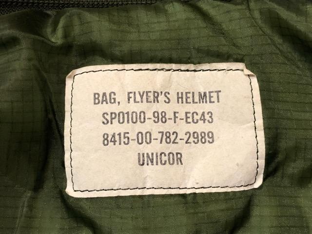 7月6日(土)マグネッツ大阪店スーペリア入荷!!#4  U.S.MilitaryBag編!! HelmetBag & AlicePack!!_c0078587_161178.jpg