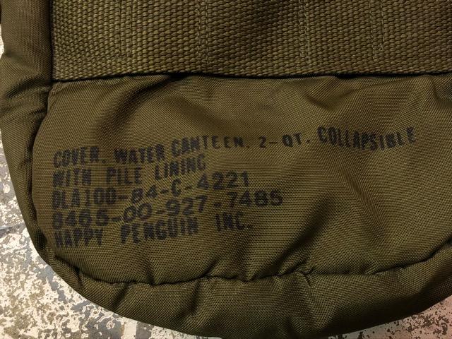 7月6日(土)マグネッツ大阪店スーペリア入荷!!#4  U.S.MilitaryBag編!! HelmetBag & AlicePack!!_c0078587_17463556.jpg