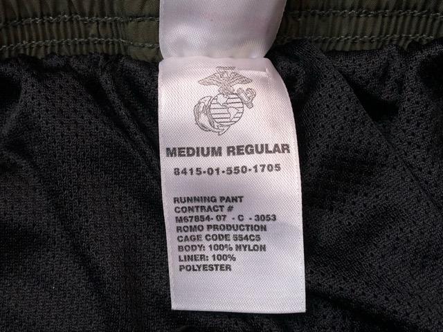 7月6日(土)マグネッツ大阪店スーペリア入荷!!#5  U.S.Military編!! TigerStripe & MilitaryT-Shirt!!_c0078587_1932885.jpg