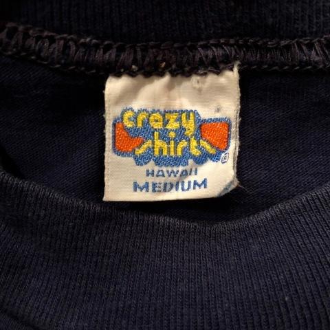 "1950s \"" Simtex - SANFORIZED - \"" 100% pima cotton VINTAGE - Mint Green CHECK - S/S OPEN SHIRTS ._d0172088_17591121.jpg"