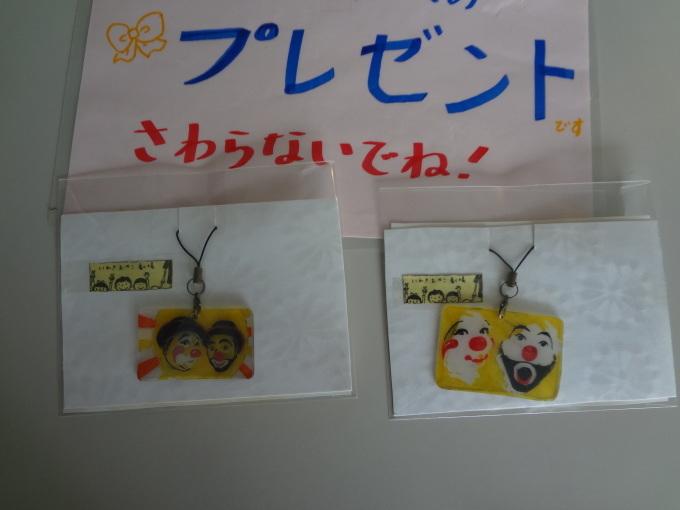 5月26日「びりとブッチィー」例会報告_b0114789_21321401.jpg
