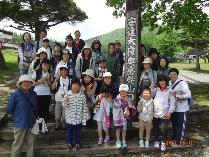 6月1日「そうだ!山へ行こう!」報告_b0114789_22003725.jpg