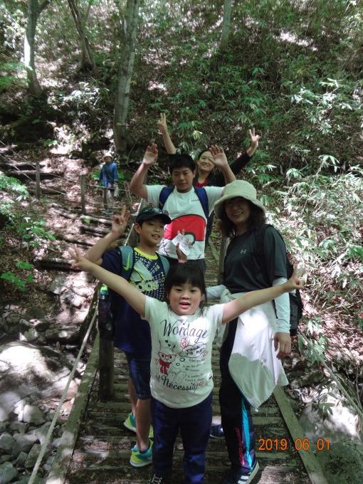6月1日「そうだ!山へ行こう!」報告_b0114789_22061480.jpg