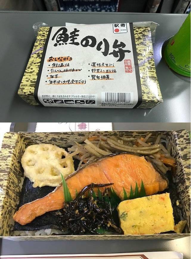 東京の駅弁レポート~「鮭のり弁」_f0270296_12590764.jpg
