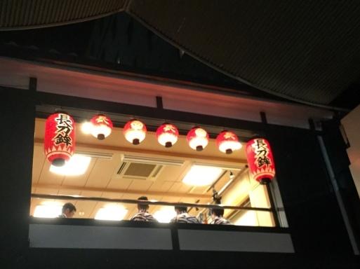 そうか…もうすぐ祇園祭なんだ_b0210699_23085378.jpeg