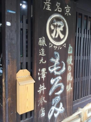 そうか…もうすぐ祇園祭なんだ_b0210699_23111663.jpeg