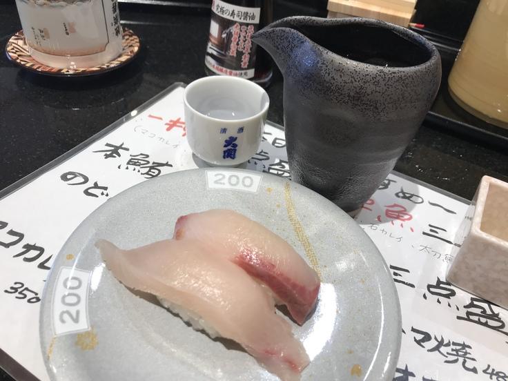 飲みホーダイ500円?!@独楽寿司(八王子)_c0212604_14423368.jpg
