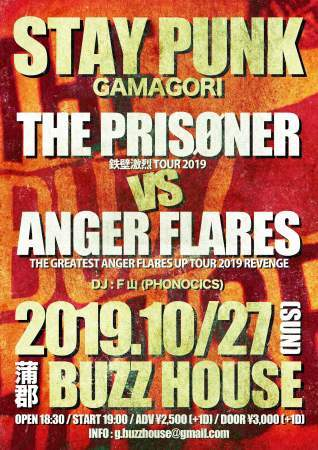[STAY PUNK GAMAGORI] 〜鉄壁激烈 TOUR 2019 & THE GREATEST ANGER FLARES UP TOUR 2019 REVENGE〜_b0123708_22494440.jpeg