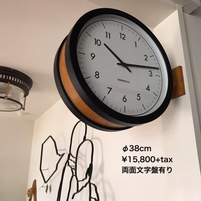 掛け時計いろいろ_e0228408_20093229.jpg