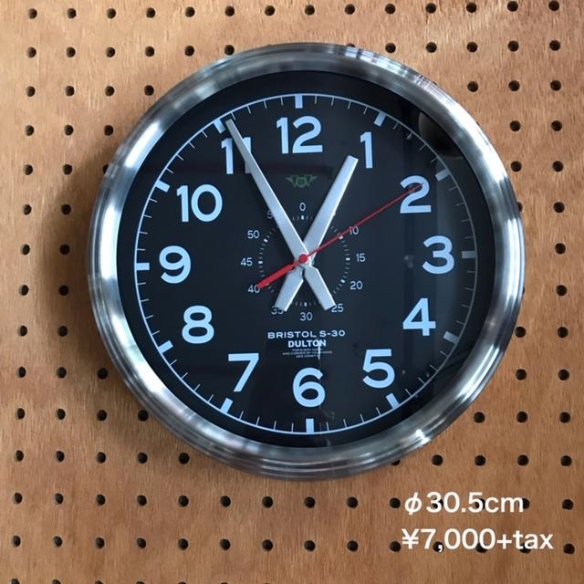 掛け時計いろいろ_e0228408_20094285.jpg