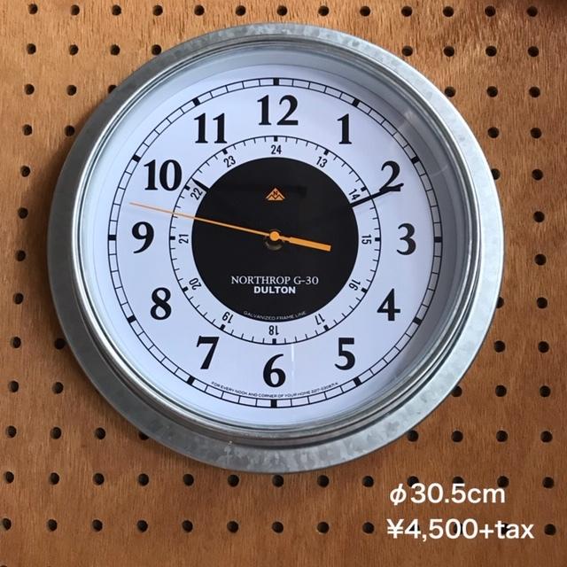 掛け時計いろいろ_e0228408_20095370.jpg