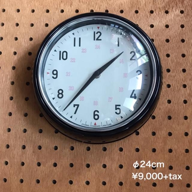 掛け時計いろいろ_e0228408_20100585.jpg