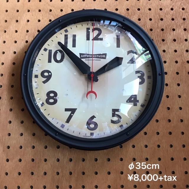 掛け時計いろいろ_e0228408_20102926.jpg