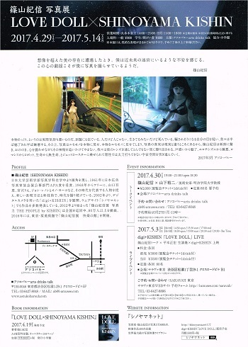 f0364509_21171867.jpg