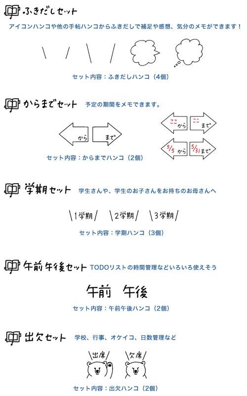 f0079110_20251475.jpg
