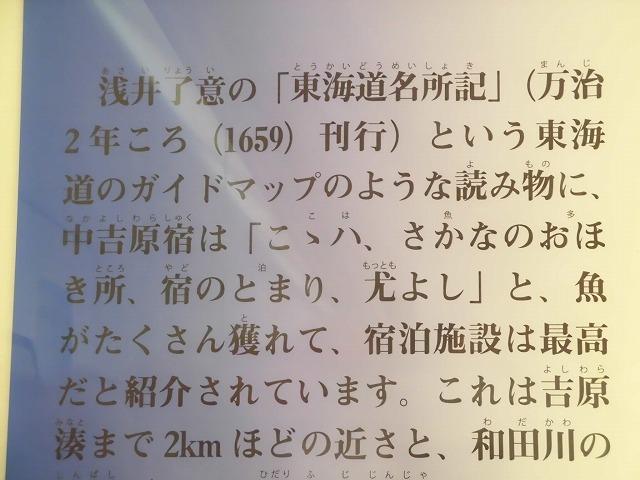 f0141310_07554088.jpg