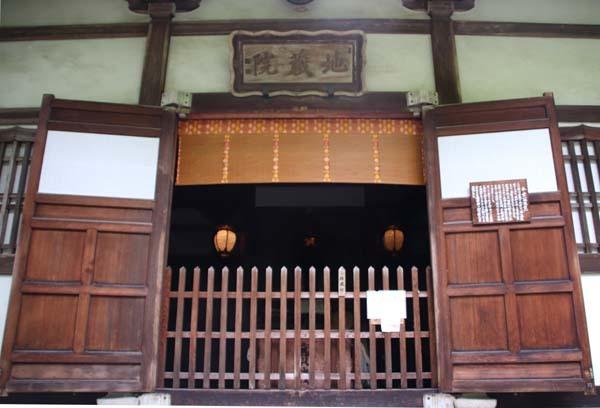 竹の寺 地蔵院_e0048413_18221228.jpg