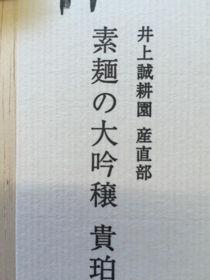 素麺_f0076731_18243657.jpg