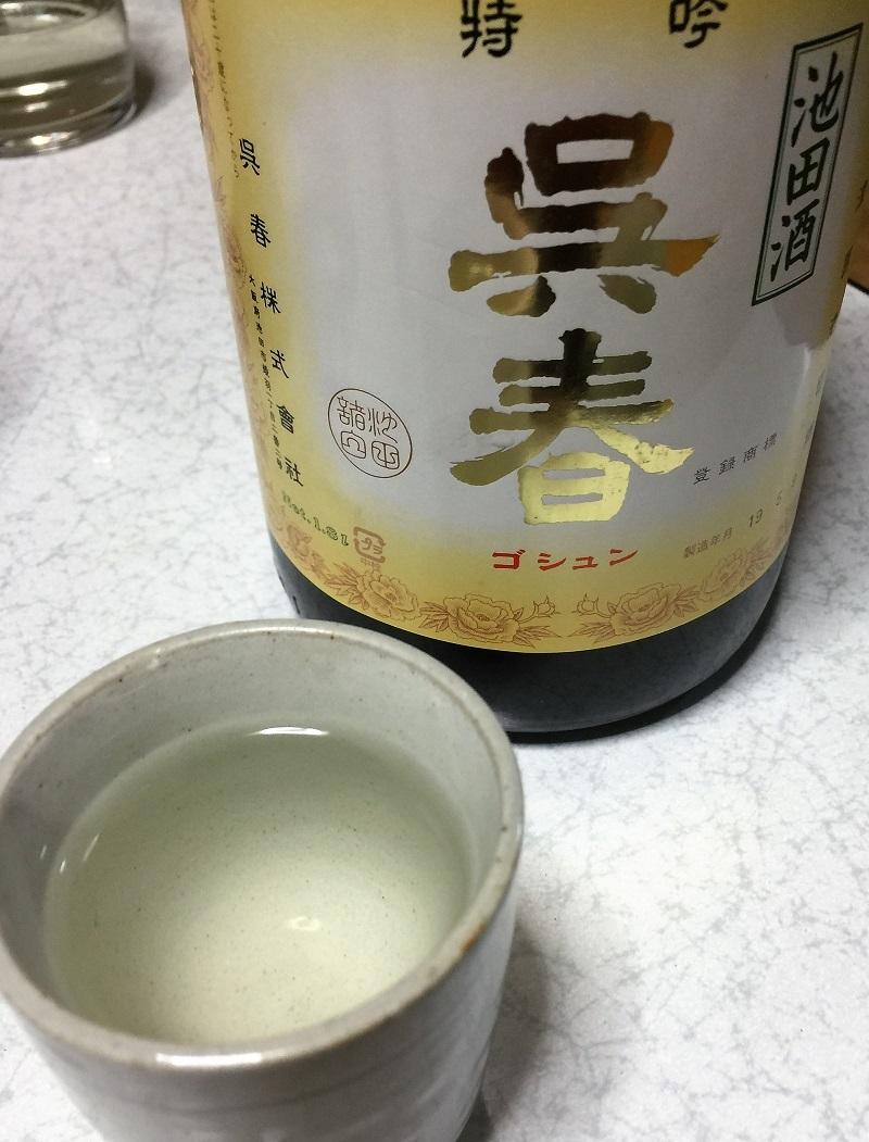 素麺_f0076731_18244796.jpg