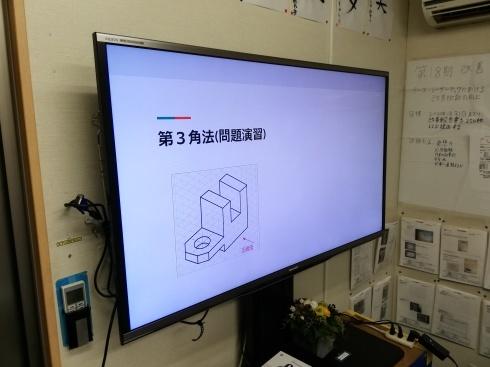 社内勉強会_d0085634_14165694.jpg