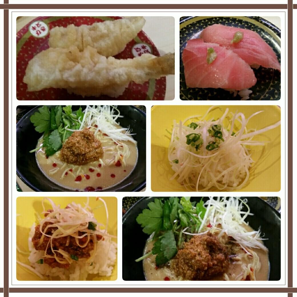 仕事が休みの日は。はま寿司だっ♪_d0219834_13284385.jpg