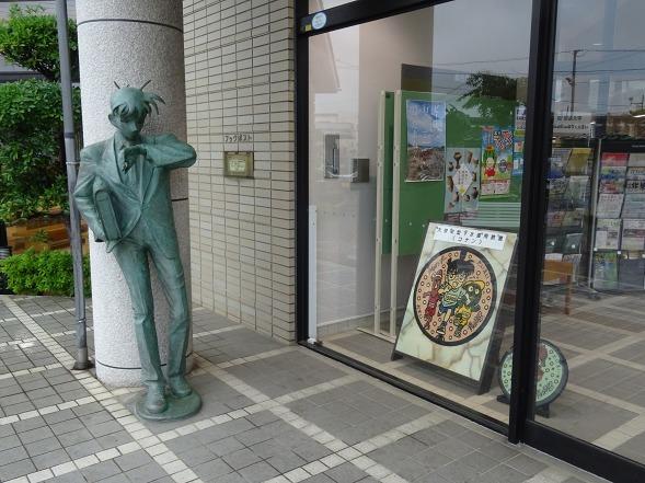 名探偵コナンに会いに・・・_b0299042_19582351.jpg