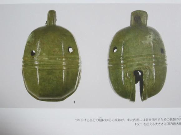 古墳時代・鋳銅馬鈴の文化は何処から広がったのか_a0237545_21161666.jpg