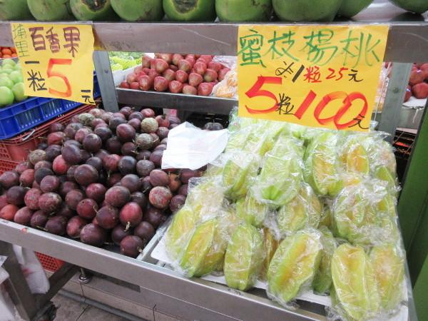 台湾で見かけるフルーツ屋さん(小ネタ)@台湾でごはん2019冬_c0152767_23511655.jpg