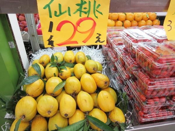 台湾で見かけるフルーツ屋さん(小ネタ)@台湾でごはん2019冬_c0152767_23513108.jpg