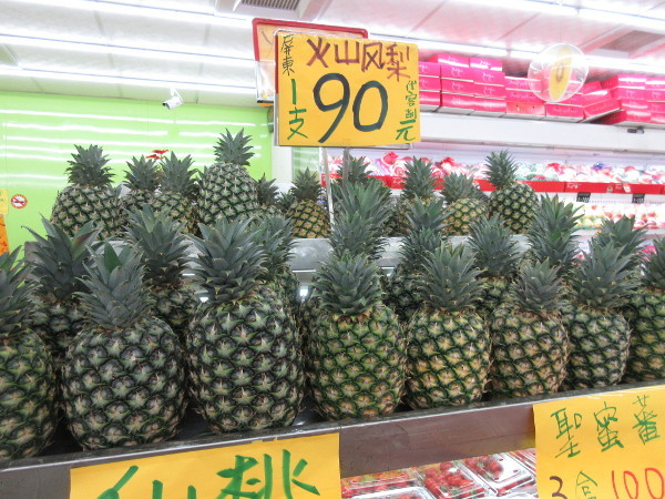 台湾で見かけるフルーツ屋さん(小ネタ)@台湾でごはん2019冬_c0152767_23514485.jpg