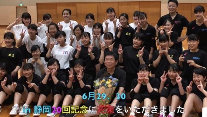 第2946話・・・バレー塾in 静岡(20)_c0000970_10515656.jpg
