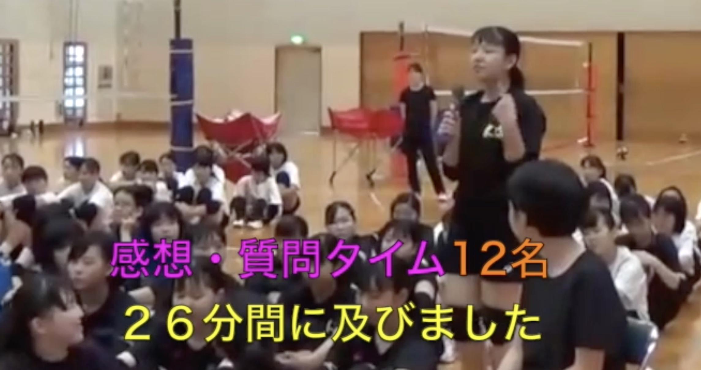 第2946話・・・バレー塾in 静岡(20)_c0000970_10534254.jpg