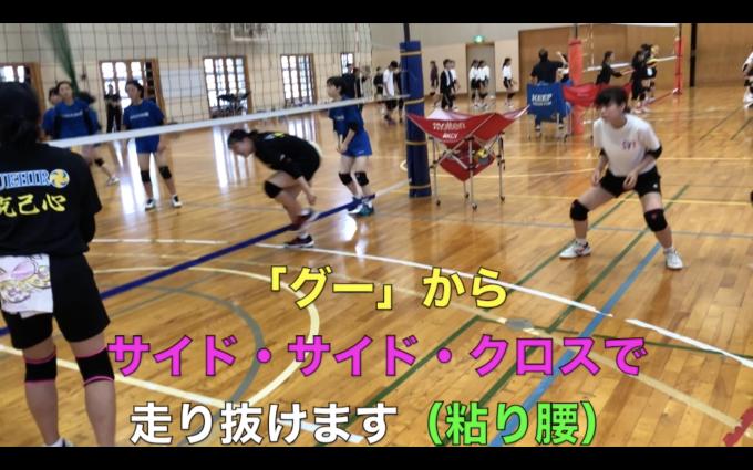 第2946話・・・バレー塾in 静岡(20)_c0000970_10560882.png