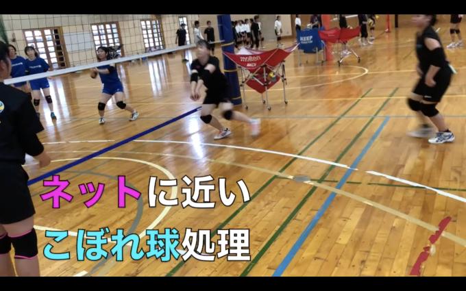 第2946話・・・バレー塾in 静岡(20)_c0000970_10561827.png