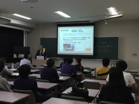 茨城大学で講演を行いました_e0190287_15251214.jpeg