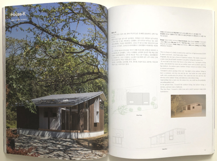 小淵沢K邸 韓国の建築専門誌MARUに掲載_b0183404_06333224.jpg