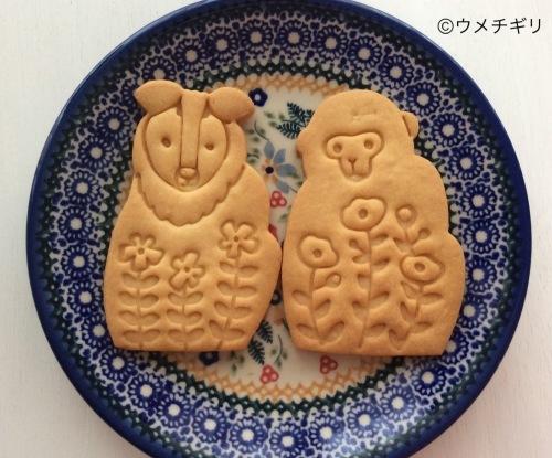 可愛いクッキー出来ました_a0116106_22134352.jpg