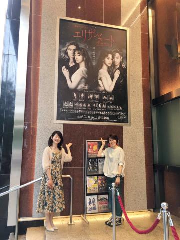 井上芳雄くんトート役のミュージカル「エリザベート」を観てきました@帝国劇場_a0157409_15422865.jpeg
