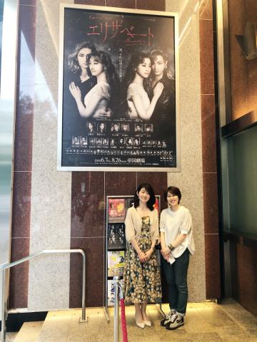 井上芳雄くんトート役のミュージカル「エリザベート」を観てきました@帝国劇場_a0157409_15423912.jpeg