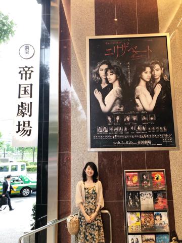 井上芳雄くんトート役のミュージカル「エリザベート」を観てきました@帝国劇場_a0157409_15425140.jpeg