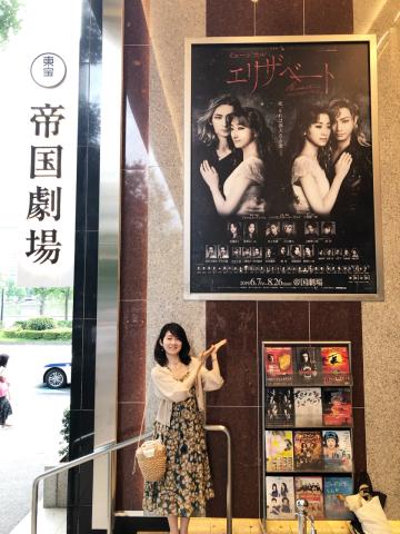 井上芳雄くんトート役のミュージカル「エリザベート」を観てきました@帝国劇場_a0157409_15432482.jpeg