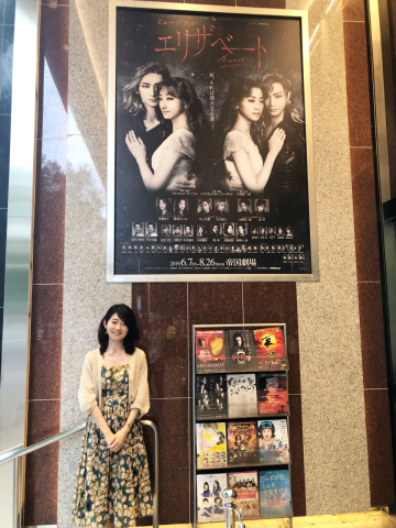 井上芳雄くんトート役のミュージカル「エリザベート」を観てきました@帝国劇場_a0157409_15433861.jpeg